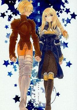 星天落下 (Star Tiara)